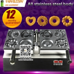 Donuts Baking Machine