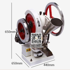 ship within USA, TDP 5 Tablet Press Machine,50kn Pressure, Max.dia 22 mm, Thickness 7mm ,5000 pills/ h,220 V/110 V,0.55 KW