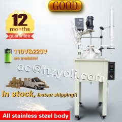 10L reaction vessel with bath