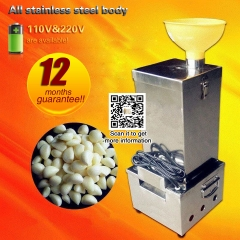 Electric commercial garlic peeling machine/garlic stripper