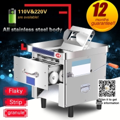 Commercial Meat Grinder Meat Slicer