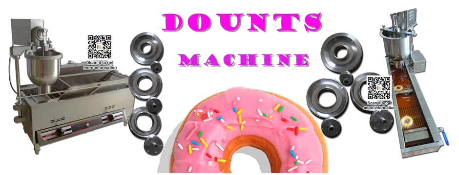 DONUTS MACHINE