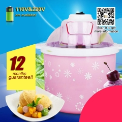 1.5L homemade ice cream maker Freezer