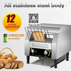 Commercial toaster machine