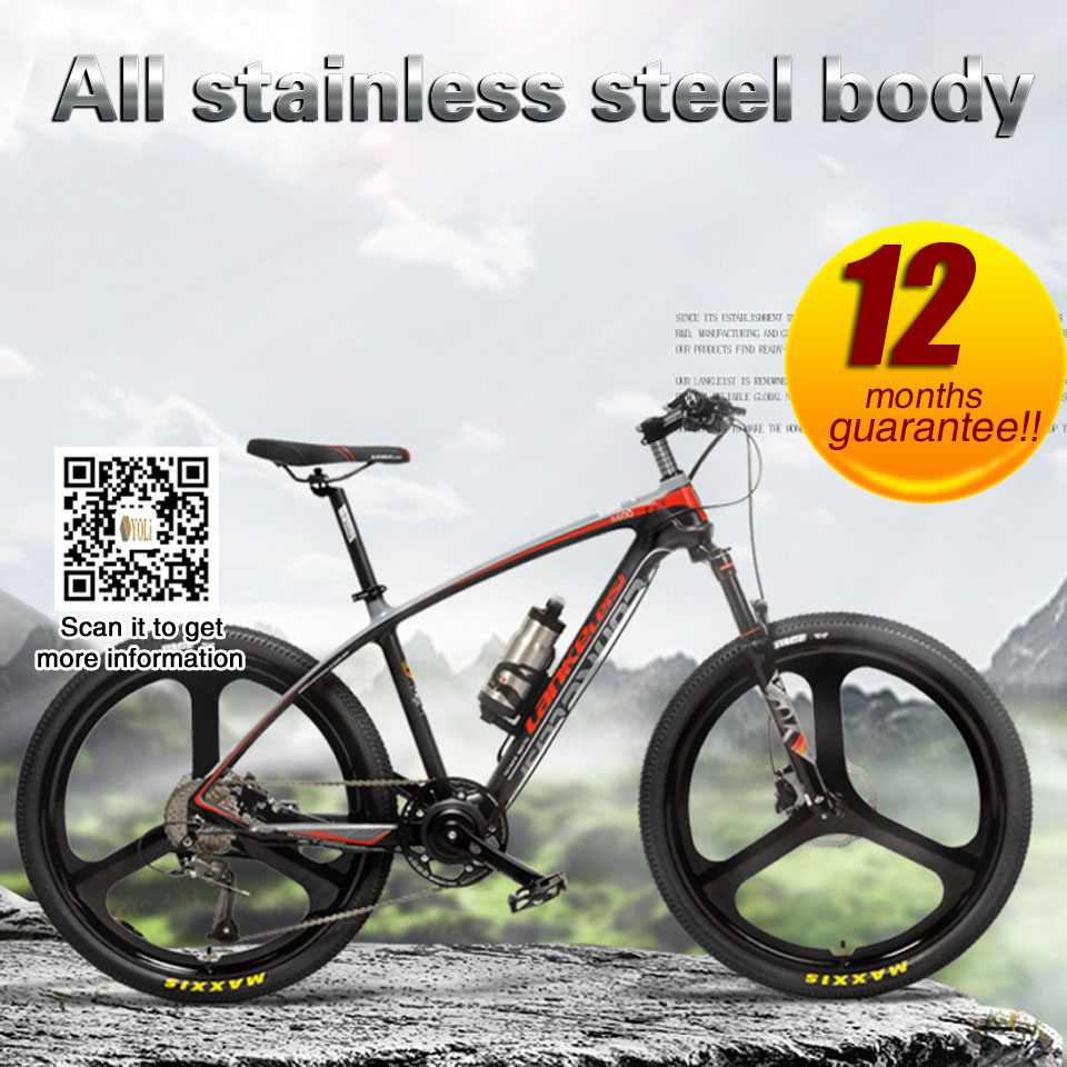 Carbon Fiber Mountain Bike >> 26 Inch Carbon Fiber 36v 240w Electric Mountain Bike
