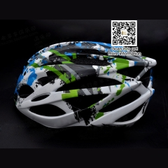 Camouflage pattern bicycle helmet