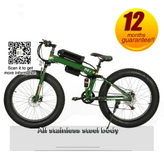 26 Inch Electric Bike 36V 10.4AH Lithium Battery  electric folding Mountain Bike