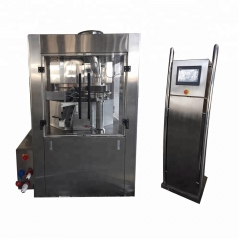 pill press PG 55 High Speed Double Slide Tablet Press