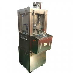 ZPS series intelligent small rotary tablet press ZPS10