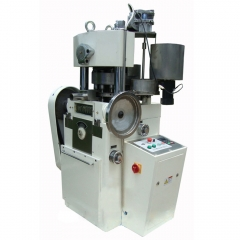 ZP-13A rotary multi-punch tableting machine pill press,13 sets of dies.150kn Pressure, Max.dia 50 mm,  19500 pills/ hour.