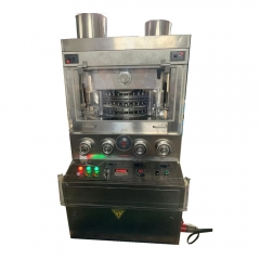 ZPW29 / ZPW31 rotary tablet press is the double-sided rotary press machine pill press,machine meets GMP. 80kn Pressure, Max.dia 19 mm, 135000 pills/ h