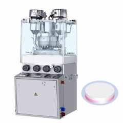 Double sided rotary tablet press ZPW 23 pill press, 23 sets of dies. 100 kn Pressure, Max.dia 26 mm,32760 pills/ hour.7.5kw