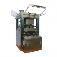 Series High Speed Rotary Tablet Press HSZP-35 pill press,35 sets of dies. 80 kn Pressure, Max.dia 25 mm,189000 pills/ hour.