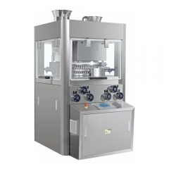 Series High Speed Rotary Tablet Press HP-55 pill press,55 sets of dies. 80 kn Pressure, Max.dia 11mm,270000 pills/ hour.