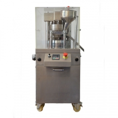 ZP-5A /ZP-7A/ ZP-9A rotary tablet press machine,50 kn Pressure, Max.dia 12-14mm,9000-16200 pills/ hour.1.5kw.