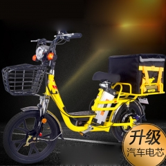 E bike 48v double battery 350w 18 inch electric bicycle 240km 32 km / H