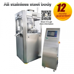 PG32 Automatic Rotary Tablet Press Machine.ax. Output 211,000(tablets\h),Max. Tablet Diameter 16(mm),80kn.