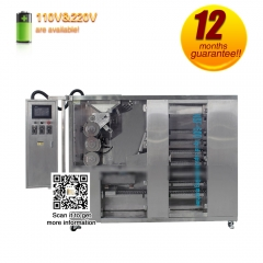 NSF-600 Fully Automatic Liquid Capsules Sealing Machine