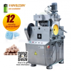 ZPW19B Automatic Sugar Cube Tablet Machine,19 sets of dies. 80 kn Pressure, Max.dia 40mm,17000 pills/ hour.