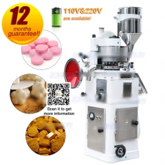 ZP15/17/19 Rotary Tablet Press Machine Milk Tablet Punching Machine Pharmaceutical Equipment For 3D Tablet Punch Die