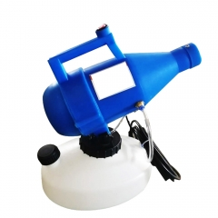 Portable Sprayer Mosquito Disinfection Machine