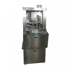 YPS-8 Rotary Tablet Press Machine