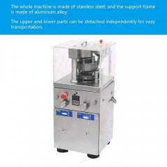 ZP-5 rotary tablet press machine pill press machine, 5 sets of dies. 50 kn Pressure, Max.dia 12mm, 9000 pills/ hour.1.5kw